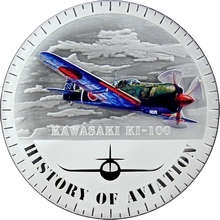 Stříbrná mince kolorovaný Kawasaki KI-100 History of Aviation 2015 Proof