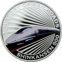 Stříbrná mince kolorovaný Shinkansen 500 History of Railroads 2011 Proof