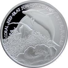 Stříbrná mince Korálový útes Ejlat 1 NIS Izrael 2012 Proof
