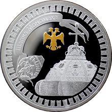 Stříbrná mince pozlacená Koruna Monomacha Kremlin Series 2011 Proof
