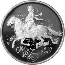 Stříbrná mince 200 Kč Mikoláš Aleš 150. výročí narození 2002 Proof