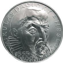 Stříbrná mince 200 Kč Mikuláš Dačický z Heslova 450. výročí narození 2005 Standard