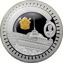 Stříbrná mince pozlacená Moskevský Kreml Kremlin Series 2011 Proof