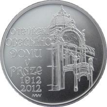 Stříbrná mince 200 Kč Otevření Obecního domu v Praze 100. výročí 2012 Standard