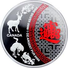 Stříbrná mince Pět požehnání 1 Oz 2014 Proof