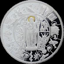 Stříbrná mince pozlacený Apoštol Pavel 2009 Proof