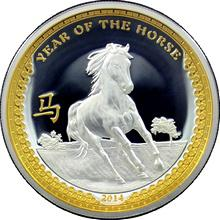 Stříbrná mince pozlacený Year of the Horse Rok Koně High Relief 2014 Proof