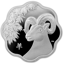 Stříbrná mince Year of the Sheep Rok Ovce Lotos 2015 Proof