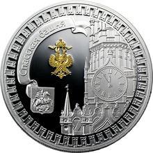 Stříbrná mince pozlacená Spasská věž Kremlin Series 2011 Proof