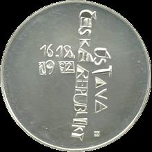 Stříbrná mince 200 Kč Schválení Ústavy České republiky 1.výročí 1993 Standard