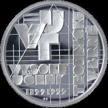 Strieborná minca 200 Kč Zal. Vysokého učenia technického v Brne 100. výročie 1999 Proof