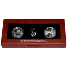 Jordánské údolí Sada stříbrných mincí Izrael 2013 Proof