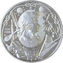 Stříbrná medaile Wolfgang Amadeus Mozart 250. Výročí narození 2006 Proof