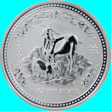 Stříbrná investiční mince Year of the Goat Rok Kozy Lunární 1 Oz 2003