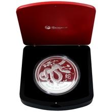 Stříbrná mince 1 Kg Year of the Snake Rok Hada Lunární 2013 Proof