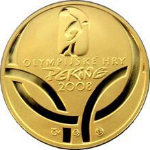 Zlatá čtvrtuncová medaila Olympijské hry Peking 2008 Proof