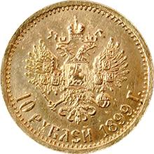 Zlatá mince 10 Rubl Mikuláš II. Alexandrovič 1899
