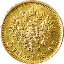 Zlatá mince 5 Rubl Mikuláš II. Alexandrovič 1898