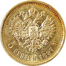 Zlatá mince 5 Rubl Mikuláš II. Alexandrovič 1897