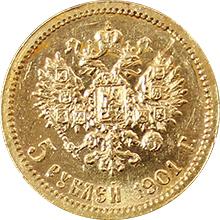 Zlatá mince 5 Rubl Mikuláš II. Alexandrovič 1901