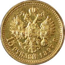 Zlatá mince 15 Rubl Mikuláš II. Alexandrovič 1897