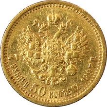 Zlatá minca 7.5 Rubeľ Mikuláš II. Alexandrovič 1897