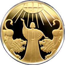 Zlatá mince Daniel v jámě lvové 10 NIS Izrael Biblické umění 2012 Proof