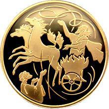 Zlatá mince Elijáš a Vzdušný vír 10 NIS Izrael Biblické umění 2011 Proof