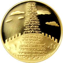 Zlatá mince Babylonská věž 10 NIS Izrael Biblické umění 2002 Proof