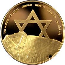 Zlatá mince Jad vašem 10 NIS Izrael 2013 Proof
