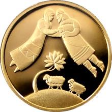 Zlatá mince Jákob a Ráchel 10 NIS Izrael Biblické umění 2003 Proof