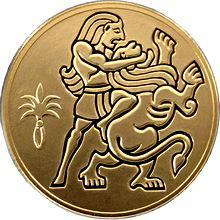 Zlatá mince Samson a Lev 10 NIS Izrael Biblické umění 2009 Proof