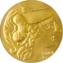 Replika Zlatý statér 2001 Standard