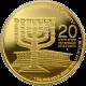 Menora Třetí Zlatá investiční mince Izrael 1 Oz 2012