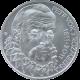 Stříbrná mince 200 Kč Petr Vok z Rožmberka 400. výročí úmrtí 2011 Standard