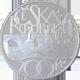 Stříbrná mince 200 Kč Položení základního kamene Karlova mostu 650. výročí 2007 Standard