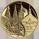 Zlatá uncová medaile Praga 2008 výstava známek Proof