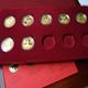 7x zlatá mince Kulturní památky technického dědictví