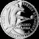 Stříbrná medaile ME ve fotbale 2012 Proof