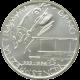 Stříbrná mince 200 Kč Zahájení provozu první koněspřežné tramvaje 125. výročí 1994 St