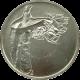 Stříbrná mince 200 Kč Vítězství nad fašismem 50. výročí 1995 Standard