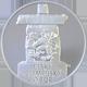 Stříbrná medaile Olympijské hry Vancouver 2010 Proof